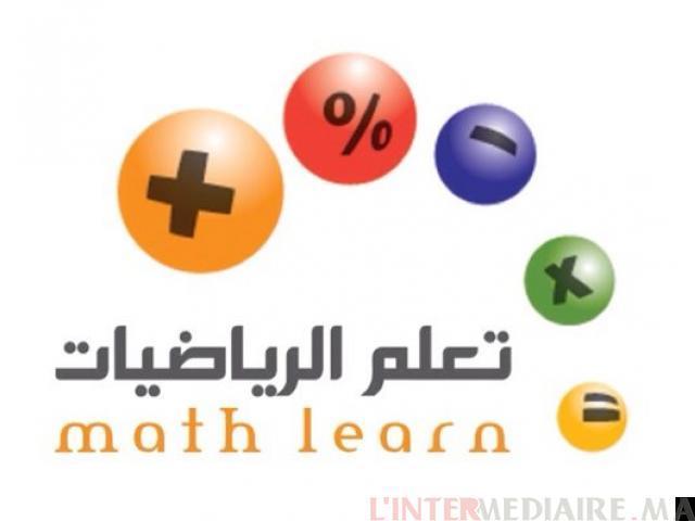 des cours de Math 150dh