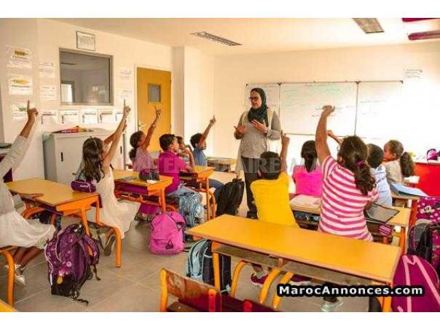 تكوين اساتذة و استاذات التعليم الاولي