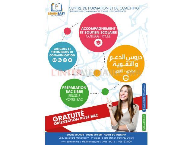 learneasy centre