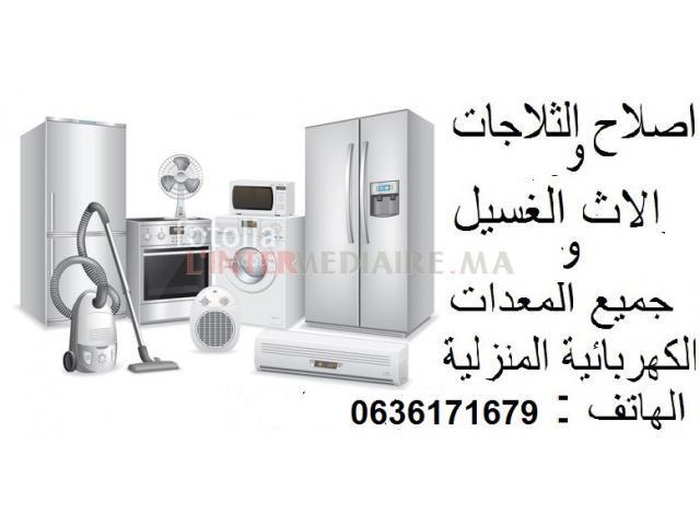Réparation des frigidaire électro ménage