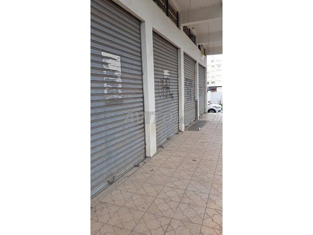 Vente magasin
