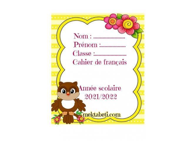 Cours de soutien en langue française (pr